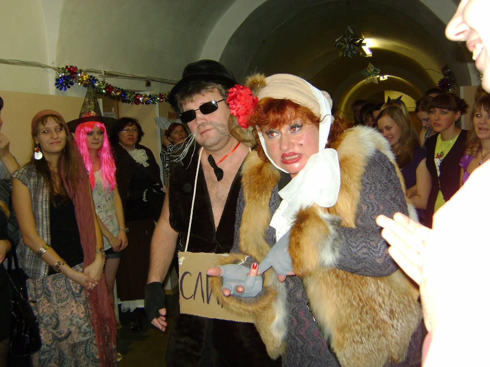 Поздравление с юбилеем кота базилио и лисы алисы 73